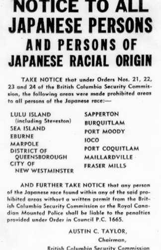 Japanese Interment Notice